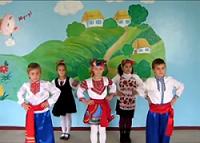 Фізкультхвилинка 4 клас «Український гопак»